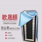 防静电布罩防尘SMT上下架防护隔离罩